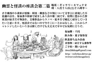 design (2)